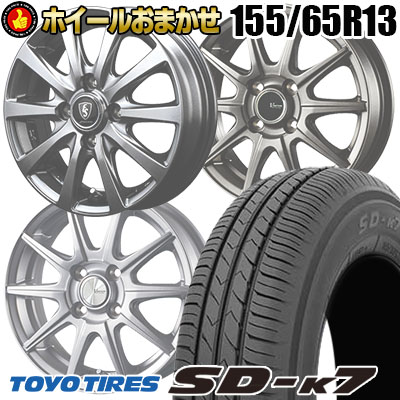 155/65R13 73S TOYO TIRES トーヨー タイヤ SD-K7 エスディーケ-セブン  サマータイヤホイール4本セット