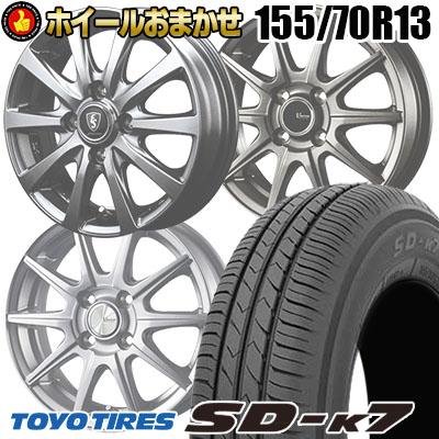155/70R13 75S TOYO TIRES トーヨー タイヤ SD-K7 エスディーケ-セブン  サマータイヤホイール4本セット