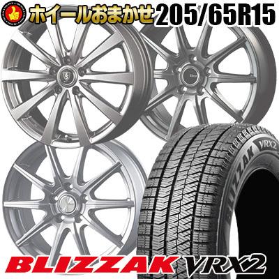 205/65R15 205/65R15 BRIDGESTONE ブリヂストン BLIZZAK VRX2 ブリザック VRX2 94Q ホイールおまかせ スタッドレスタイヤホイール4本セット