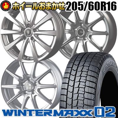 205/60R16 92Q DUNLOP ダンロップ WINTER MAXX 02 WM02 ウインターマックス 02 おまかせスタッドレスタイヤホイール4本セット