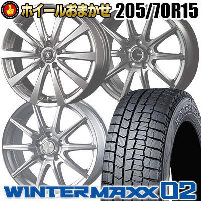 205/70R15 205/70R15 DUNLOP ダンロップ WINTER MAXX 02 WM02 ウインターマックス 02 96Q ホイールおまかせ スタッドレスタイヤホイール4本セット