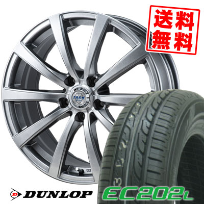 195/65R15 91S ダンロップ DUNLOP EC202L ZACK JP-110 サマータイヤホイール4本セット【低燃費 エコタイヤ】