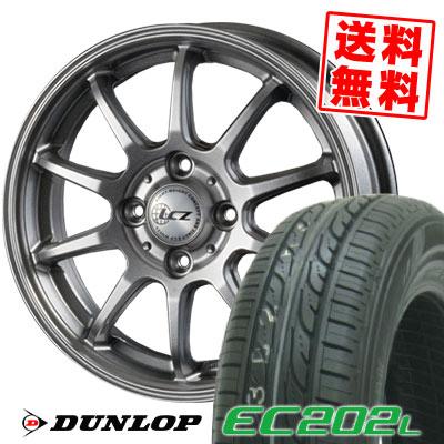 165/70R14 81S ダンロップ DUNLOP EC202L LCZ010 サマータイヤホイール4本セット【低燃費 エコタイヤ】