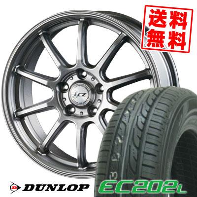 205/60R16 92H ダンロップ DUNLOP EC202L LCZ010 サマータイヤホイール4本セット【低燃費 エコタイヤ】