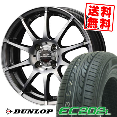 175/65R15 84S DUNLOP ダンロップ EC202L シュナイダースタッグ サマータイヤホイール4本セット【低燃費 エコタイヤ】