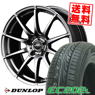 205/55R16 91V DUNLOP ダンロップ EC202L シュナイダースタッグ サマータイヤホイール4本セット【低燃費 エコタイヤ】