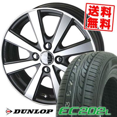 155/65R13 73S DUNLOP ダンロップ EC202L スマックVI-R サマータイヤホイール4本セット【低燃費 エコタイヤ】
