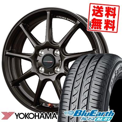 155/65R14 75S YOKOHAMA ヨコハマ BluEarth AE-01 ブルーアース AE01 CROSS SPEED HYPER EDITION RS9 クロススピード ハイパーエディション RS9 サマータイヤホイール4本セット