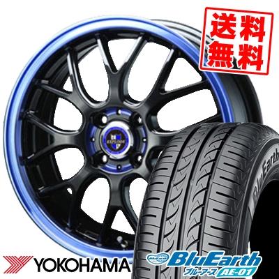 165/55R14 72V YOKOHAMA ヨコハマ BluEarth AE-01 ブルーアース AE01 EXPLODE-RBM エクスプラウド RBM サマータイヤホイール4本セット