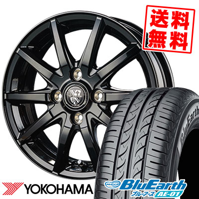 155/70R13 75S YOKOHAMA ヨコハマ BluEarth AE-01 ブルーアース AE01 TRG-GB10 TRG GB10 サマータイヤホイール4本セット