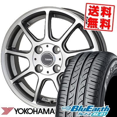 165/55R15 75V YOKOHAMA ヨコハマ BluEarth AE-01 ブルーアース AE01 G.Speed P-01 Gスピード P-01 サマータイヤホイール4本セット