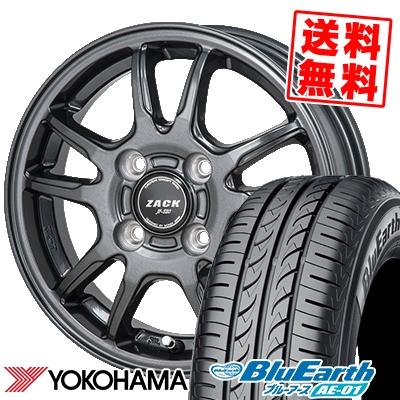 185/55R15 82V YOKOHAMA ヨコハマ BluEarth AE-01 ブルーアース AE01 ZACK JP-520 ザック ジェイピー520 サマータイヤホイール4本セット