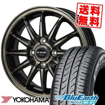 185/55R15 82V YOKOHAMA ヨコハマ BluEarth AE-01 ブルーアース AE01 JP STYLE Vercely JPスタイル バークレー サマータイヤホイール4本セット