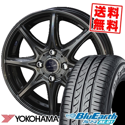 165/55R15 75V YOKOHAMA ヨコハマ BluEarth AE-01 ブルーアース AE01 SMACK LAVINE スマック ラヴィーネ サマータイヤホイール4本セット【取付対象】