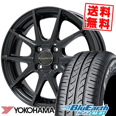 165/55R14 72V YOKOHAMA ヨコハマ BluEarth AE-01 ブルーアース AE01 LeyBahn WGS レイバーン WGS サマータイヤホイール4本セット