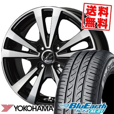 155/80R13 79S YOKOHAMA ヨコハマ BluEarth AE-01 ブルーアース AE01 PRAUZER LYNX プラウザー リンクス サマータイヤホイール4本セット