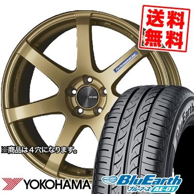 165/50R15 73V YOKOHAMA ヨコハマ BluEarth AE-01 ブルーアース AE01 ENKEI PerformanceLine PF-07 エンケイ パフォーマンスライン PF07 サマータイヤホイール4本セット