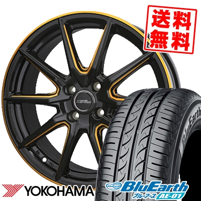 155/55R14 69V YOKOHAMA ヨコハマ BluEarth AE-01 ブルーアース AE01 CROSS SPEED PREMIUM RS10 クロススピード プレミアム RS10 サマータイヤホイール4本セット