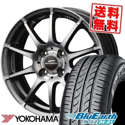 145/80R13 75S YOKOHAMA ヨコハマ BluEarth AE-01 ブルーアース AE01 SCHNEDER StaG シュナイダー スタッグ サマータイヤホイール4本セット
