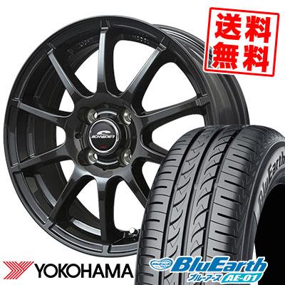 155/65R13 73S YOKOHAMA ヨコハマ BluEarth AE-01 ブルーアース AE01 SCHNEDER StaG シュナイダー スタッグ サマータイヤホイール4本セット