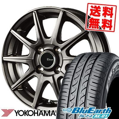 165/60R15 77H YOKOHAMA ヨコハマ BluEarth AE-01 ブルーアース AE01 V-EMOTION GS10 Vエモーション GS10 サマータイヤホイール4本セット