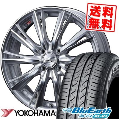 165/55R14 72V YOKOHAMA ヨコハマ BluEarth AE-01 ブルーアース AE01 weds LEONIS WX ウエッズ レオニス WX サマータイヤホイール4本セット【取付対象】