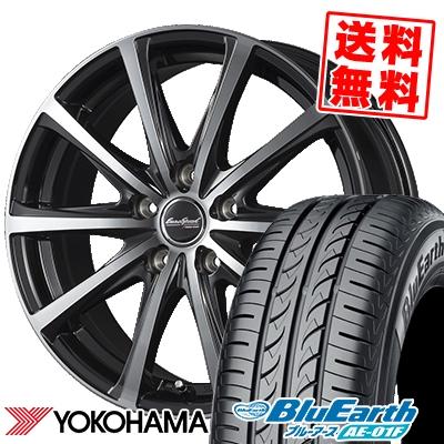 205/65R15 94H YOKOHAMA ヨコハマ BluEarth AE-01F ブルーアース AE01F EuroSpeed V25 ユーロスピード V25 サマータイヤホイール4本セット