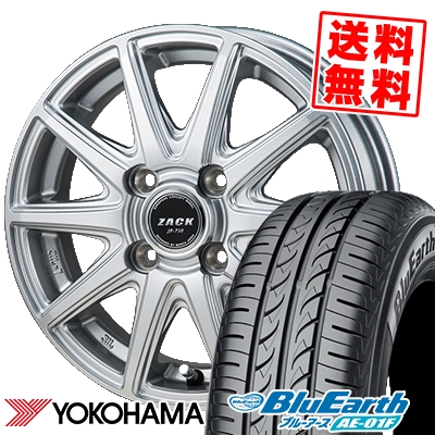 175/70R14 84S YOKOHAMA ヨコハマ BluEarth AE-01F ブルーアース AE01F ZACK JP-710 ザック ジェイピー710 サマータイヤホイール4本セット