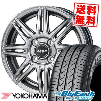 185/70R14 88S YOKOHAMA ヨコハマ BluEarth AE-01F ブルーアース AE01F ZACK JP-818 ザック ジェイピー818 サマータイヤホイール4本セット