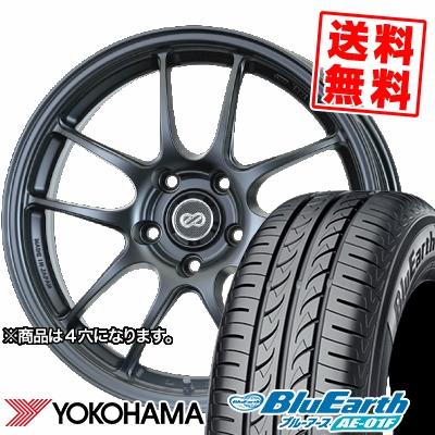 185/65R15 88S YOKOHAMA ヨコハマ BluEarth AE-01F ブルーアース AE01F ENKEI PerformanceLine PF-01 エンケイ パフォーマンスライン PF01 サマータイヤホイール4本セット