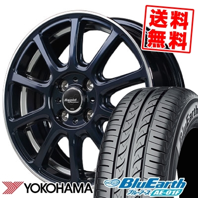 185/55R16 83V YOKOHAMA ヨコハマ BluEarth AE-01F ブルーアース AE01F Rapid Performance ZX10 ラピッド パフォーマンス ZX10 サマータイヤホイール4本セット