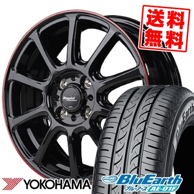 195/55R16 87V YOKOHAMA ヨコハマ BluEarth AE-01F ブルーアース AE01F Rapid Performance ZX10 ラピッド パフォーマンス ZX10 サマータイヤホイール4本セット