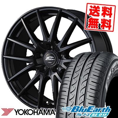 195/60R15 88H YOKOHAMA ヨコハマ BluEarth AE-01F ブルーアース AE01F SCHNEIDER SQ27 シュナイダー SQ27 サマータイヤホイール4本セット
