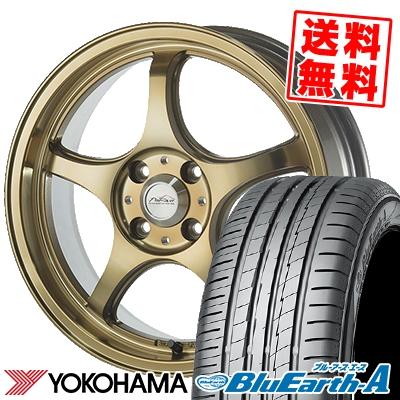 185/65R15 88H YOKOHAMA ヨコハマ BluEarth-A AE50 ブルーアース エース AE-50 5ZIGEN PRORACER FN01R-Cα 5ジゲン プロレーサー FN01R-Cアルファ サマータイヤホイール4本セット
