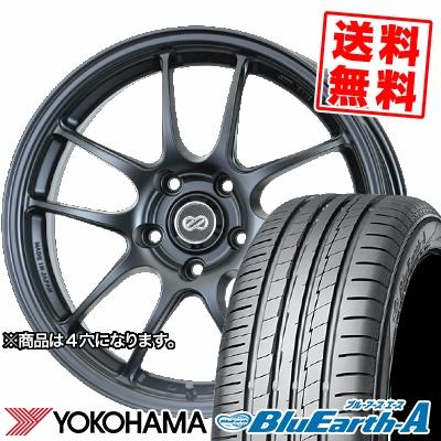 175/65R15 84H YOKOHAMA ヨコハマ BluEarth-A AE50 ブルーアース エース AE-50 ENKEI PerformanceLine PF-01 エンケイ パフォーマンスライン PF01 サマータイヤホイール4本セット