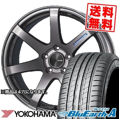 175/65R15 84H YOKOHAMA ヨコハマ BluEarth-A AE50 ブルーアース エース AE-50 ENKEI PerformanceLine PF-07 エンケイ パフォーマンスライン PF07 サマータイヤホイール4本セット