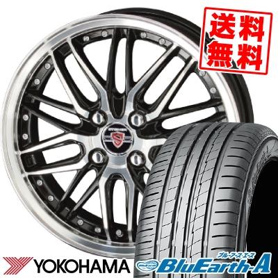 195/55R16 87V YOKOHAMA ヨコハマ BluEarth-A AE50 ブルーアース エース AE-50 STEINER LMX シュタイナー LMX サマータイヤホイール4本セット