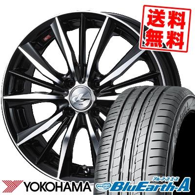 185/55R16 83V YOKOHAMA ヨコハマ BluEarth-A AE50 ブルーアース エース AE-50 weds LEONIS VX ウエッズ レオニス VX サマータイヤホイール4本セット