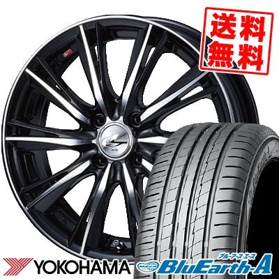 185/55R16 83V YOKOHAMA ヨコハマ BluEarth-A AE50 ブルーアース エース AE-50 weds LEONIS WX ウエッズ レオニス WX サマータイヤホイール4本セット