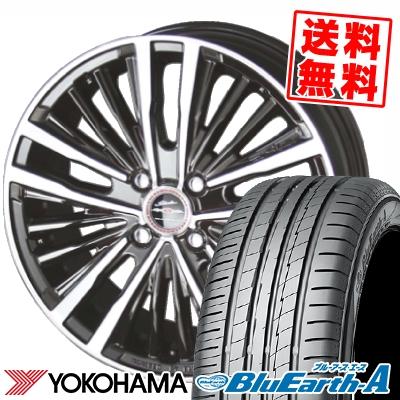 175/60R16 82H YOKOHAMA ヨコハマ BluEarth-A AE50 ブルーアース エース AE-50 SHALLEN XR-75 MONOBLOCK シャレン XR75 モノブロック サマータイヤホイール4本セット