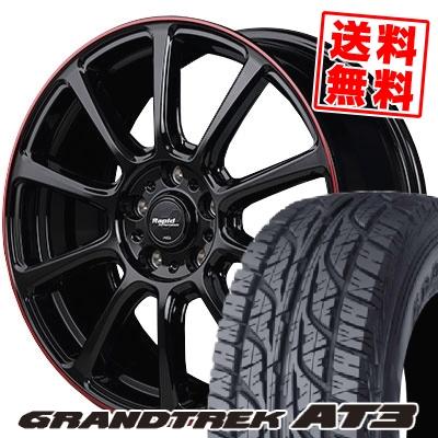 245/70R16 107S DUNLOP ダンロップ GRANDTREK AT3 グラントレック AT3 Rapid Performance ZX10 ラピッド パフォーマンス ZX10 サマータイヤホイール4本セット