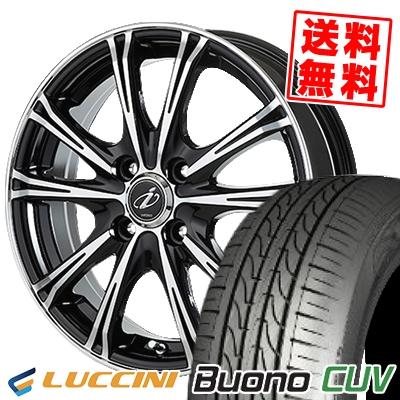 205/50R16 LUCCINI ルッチーニ Buono Drive ヴォーノ ドライヴ 5ZIGEN INPERIO X-5 5ジゲン インペリオ X-5 サマータイヤホイール4本セット