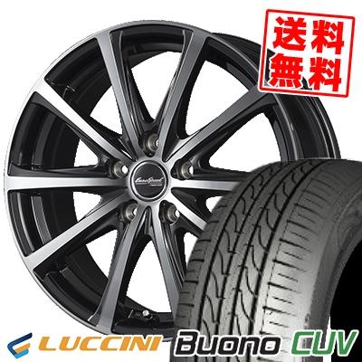 205/55R16 LUCCINI ルッチーニ Buono Drive ヴォーノ ドライヴ EuroSpeed V25 ユーロスピード V25 サマータイヤホイール4本セット