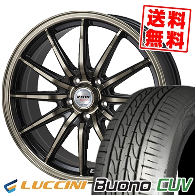 195/65R15 LUCCINI ルッチーニ Buono Drive ヴォーノ ドライヴ JP STYLE Vercely JPスタイル バークレー サマータイヤホイール4本セット