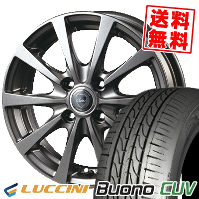 185/55R15 82V LUCCINI ルッチーニ Buono Drive ヴォーノ ドライヴ CLAIRE RG10 クレール RG10 サマータイヤホイール4本セット