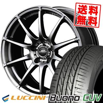 205/65R15 95H LUCCINI ルッチーニ Buono Drive ヴォーノ ドライヴ SCHNEDER StaG シュナイダー スタッグ サマータイヤホイール4本セット