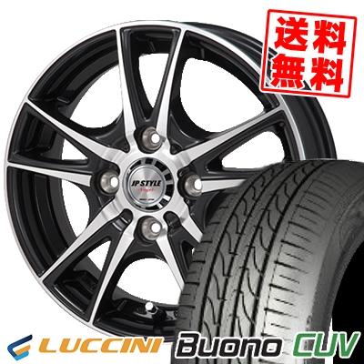 185/55R15 LUCCINI ルッチーニ Buono Drive ヴォーノ ドライヴ JP STYLE Vogel JPスタイル ヴォーゲル サマータイヤホイール4本セット