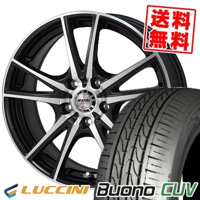 205/65R15 LUCCINI ルッチーニ Buono Drive ヴォーノ ドライヴ JP STYLE Vogel JPスタイル ヴォーゲル サマータイヤホイール4本セット