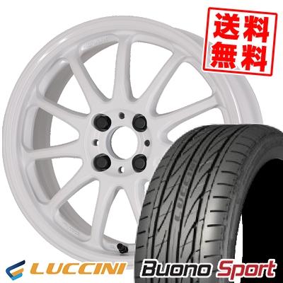 205/45R16 87V XL LUCCINI ルッチーニ Buono Sport ヴォーノ スポーツ WORK EMOTION 11R ワーク エモーション 11R サマータイヤホイール4本セット