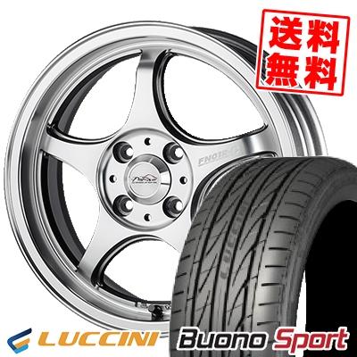205/40R17 LUCCINI ルッチーニ Buono Sport ヴォーノ スポーツ 5ZIGEN PRORACER FN01R-Cα 5ジゲン プロレーサー FN01R-Cアルファ サマータイヤホイール4本セット